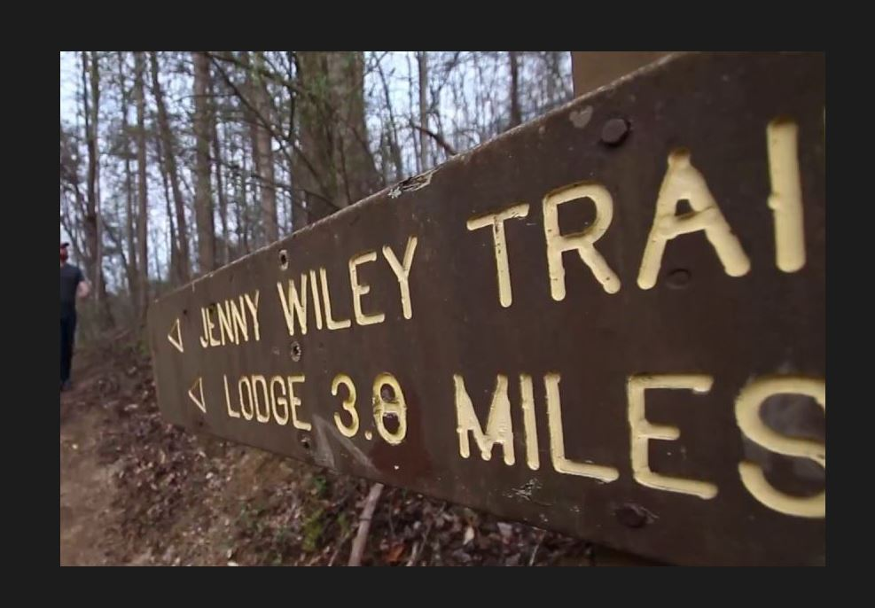 photo: Portion of trail at Jenny Wiley State Park. Photo by ParksKy.gov.